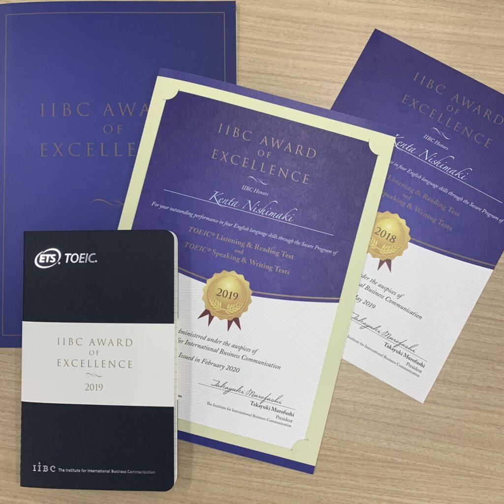 IIBC Award